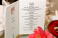 Arthur-Sok Wedding AD-Banquet_12
